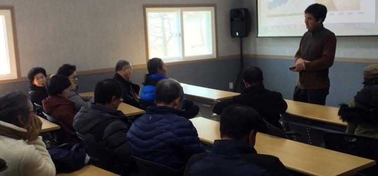 대전중부지역 마을지도자분들 선진지견학