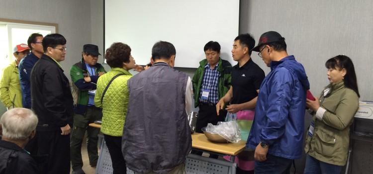 부안귀농지원센터 마을견학 방문