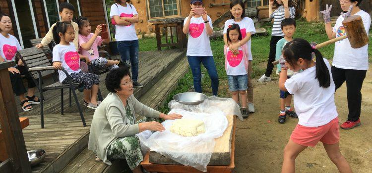 상주박물관 가족과함께하는 농촌여행2차체험단