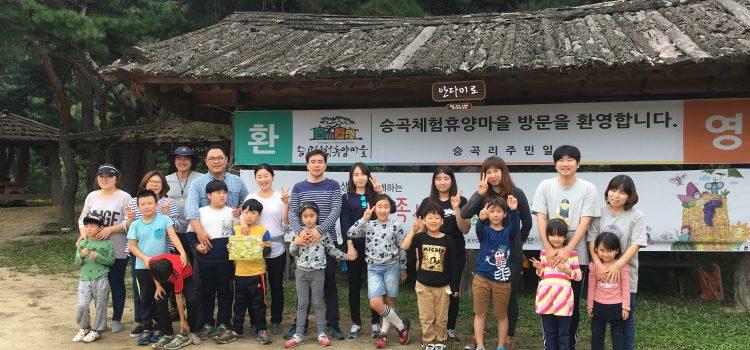 대산농촌재단과 함께하는 가족사랑농촌체험 3회차
