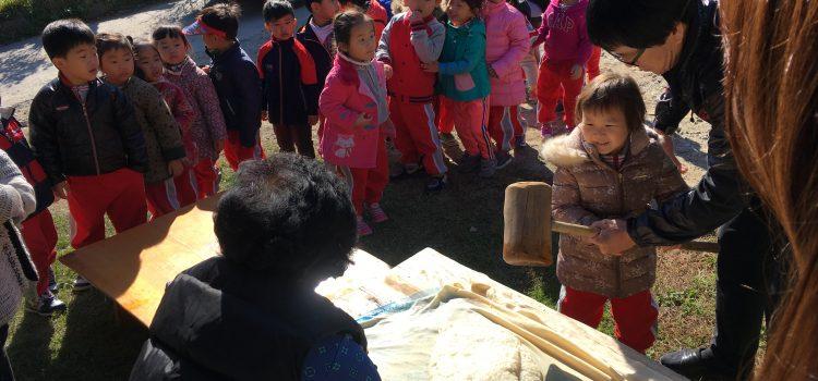 감꽃유치원5세반, 청리초등학교전교생 체험 다녀갔습니다