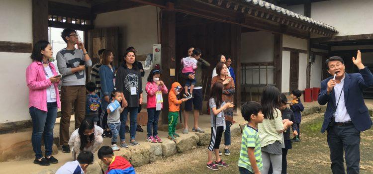 대산농촌재단 가족사랑농촌체험8차