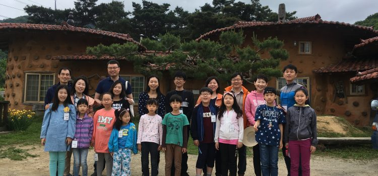 대산농촌재단 가족사랑농촌체험 첫번째