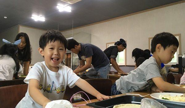 2018 대산농촌재단 가족사랑농촌체험 6회차