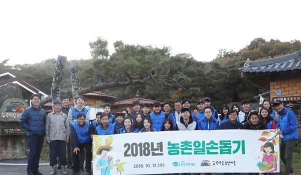 한국장학재단 후기