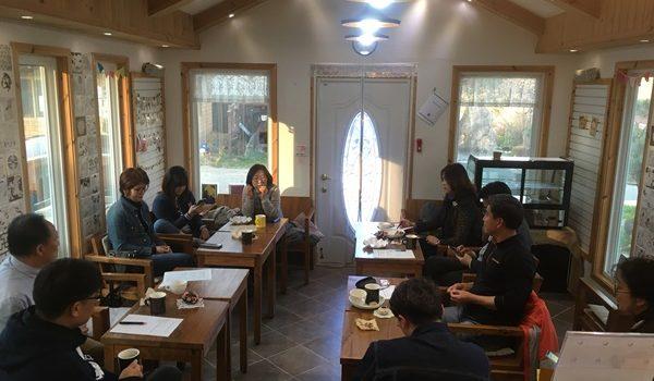경북농어촌퍼실리테이터협회 첫 모임