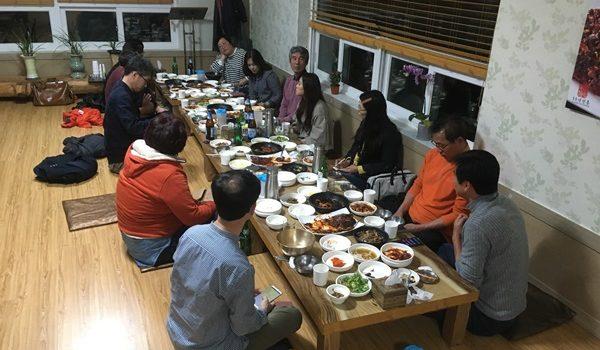 상주시 체험휴양마을협의회 정기회의