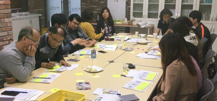 학생자치를 위한 학부모연구모임에서 퍼실리테이션