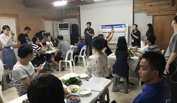 삼성중국현지법인 공익사업 중국촌장님들 한국방문 견학