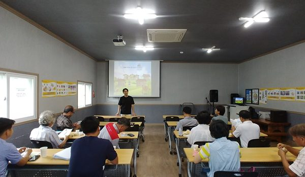 경북대농촌관광활성화과정 학생들 방문 교육