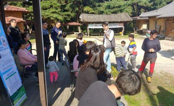 포항 마을기업 꿈바라기 가족캠프
