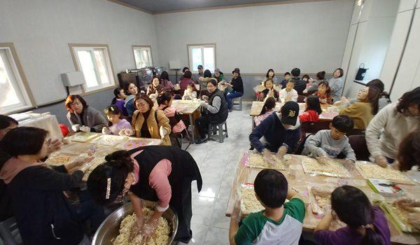 대구 시의전서 음식여행팀 곶감강정만들기 체험