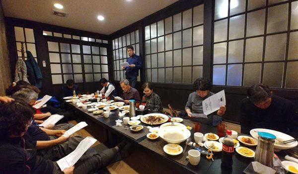 승곡체험마을 2019결산 및 2020예산계획을 위한 총회